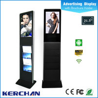 21.5inch marketing marine lcd monitor with newspaper holder