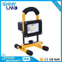 New design waterpoof outdoor rohs ce 10w rechargeable led flood light