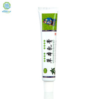 Direct Manufacturer Personal Skin Care Cream