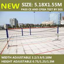 2016 new5.18m height and wide adjustable badminton net tennis volleyball net with stand /frame portable and movable