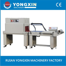Sealing Shrink Packing Machinery For Shower Cream