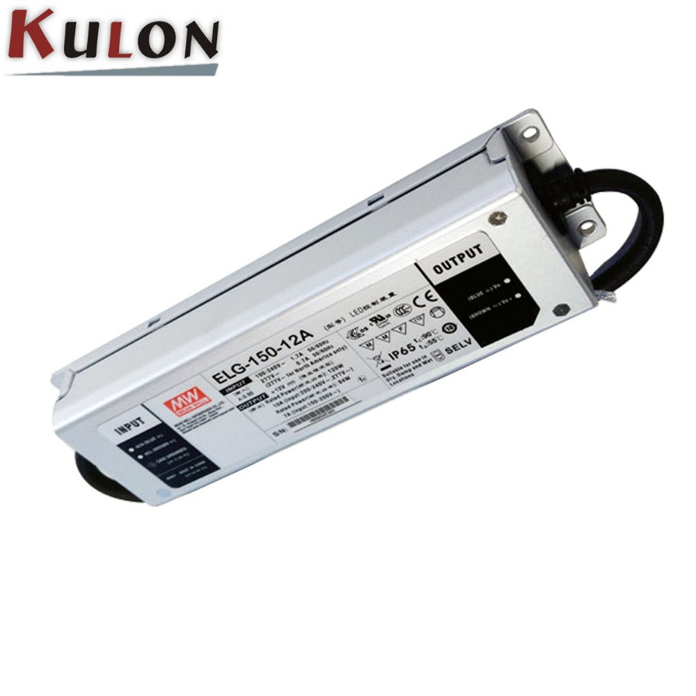 5 years warranty ELG-150 dimmable AC - DC 150W 12v waterproof led <strong>driver</strong>
