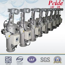 Self-cleaning Water Filter System ISO9001