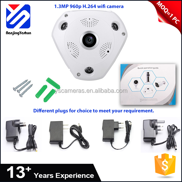 Home security 1.3MP 960p PTZ H.264 wifi wireless hidden ip camera