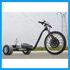 Downhill Drifte Trike /Drift Bike / Drifting Tricycle for Sale