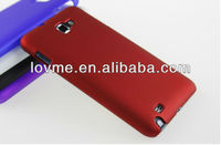 Frosted Plastic Hard Back Case Cover for Samsung Galaxy Note 2 N7100