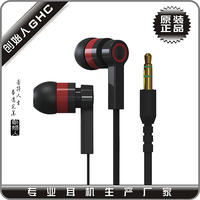 free samples stereo wireless earphone for phone with different colors and OEM logo