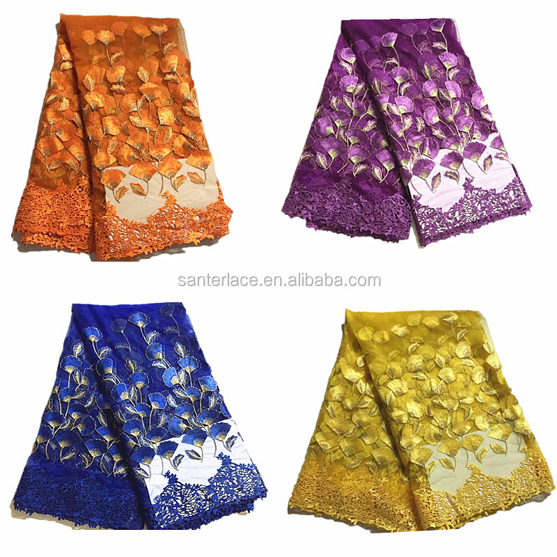 Fabric textile supplier wholesale net african lace fabrics