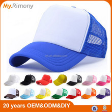 Xiamen good quality promotional custom blank trucker hat and cap