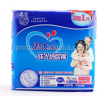 High Absorption Adult Diaper for Eldery People Personal Care