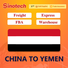 Air Cargo Freight to SANA ADEN Yemen from China