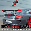2005-2011 GT4 Style Carbon Fiber Trunk Spoiler For Porsche Carrera 911 997