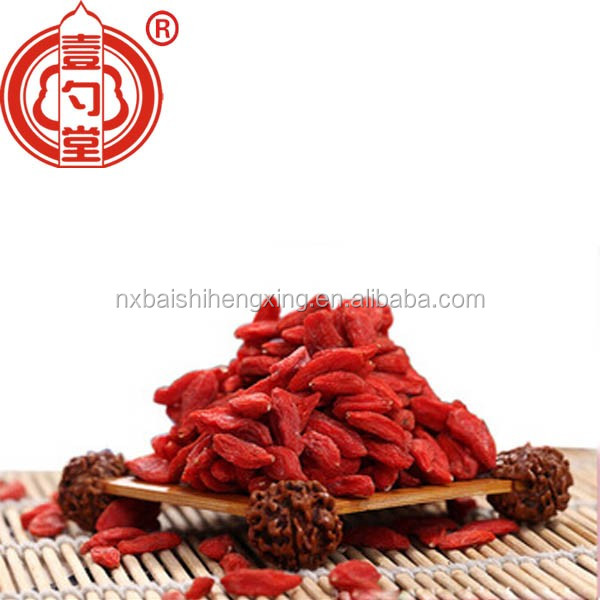 Ningxia Goji berries nutritious value difference from Brazil Acai,Ningxia Medlar fruit, Ningxia wolfberries