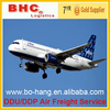 Hotel articles amazon FBA logistics cheap air freight from China to CANADA_sales003@bo-hang.com
