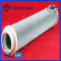 For Engineering Machinery 0140d010bn Hydac Hydraulic Oil Filter Element
