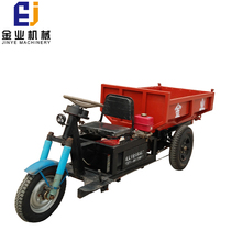 utility model of electric tricycle with hydraulic/electric tricycle with hydraulic in mining