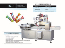 Automatic Spherical lollipop pillow type wrapping machine, food packaging machine
