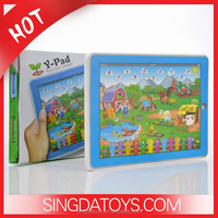 Hot Educational Kids Learning Tablet Intelligent kids laptop learning machine
