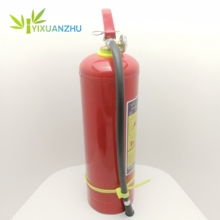 Fire extinguisher box bottle body