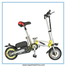 350w foldable aluminum alloy OEM brand BAOGL style electric bike bicycle
