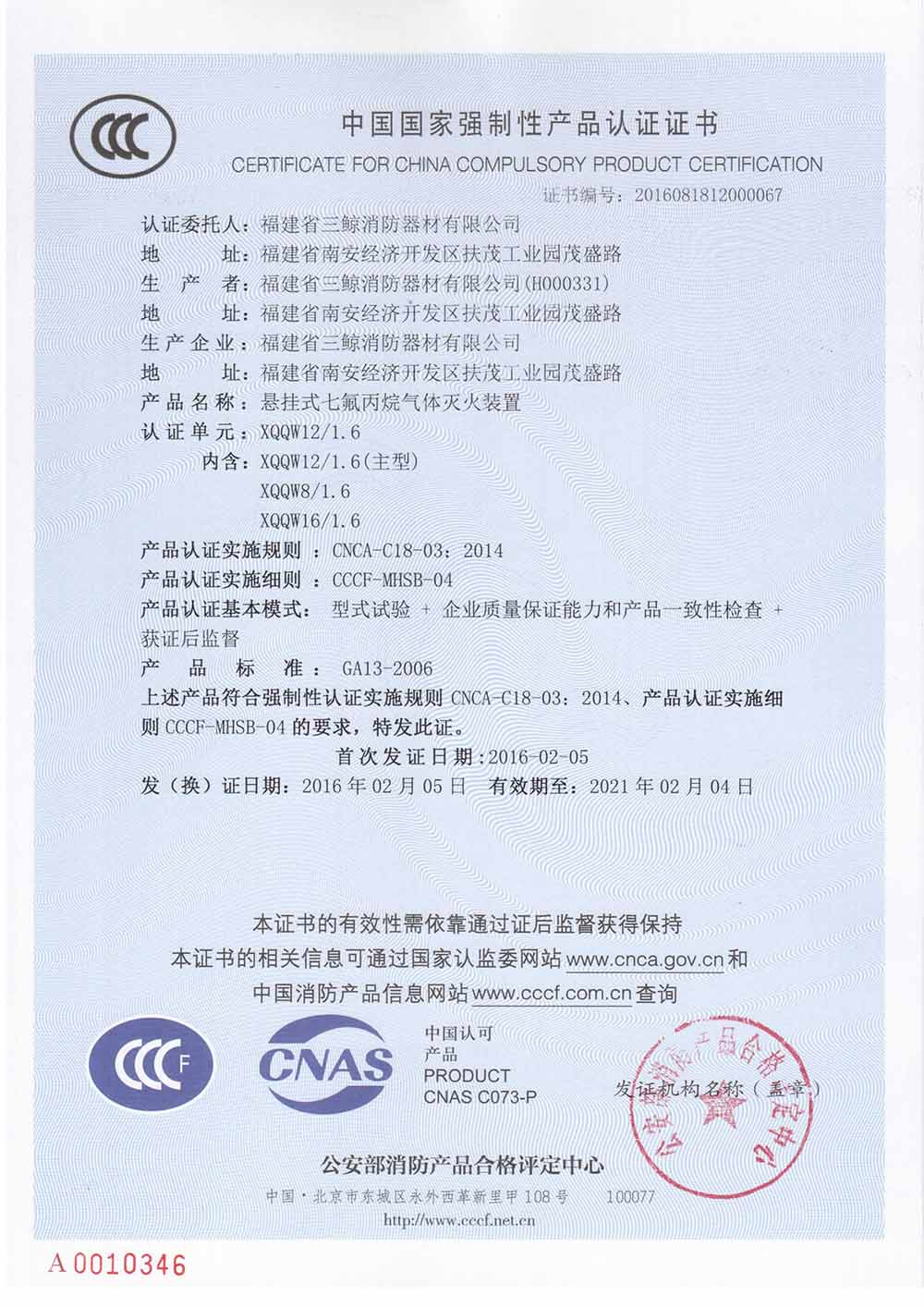 Welded carbon steel foam bladder tank system factory price viking ccc xflitez Image collections