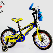 Kids bike high quality with CE CCC ISO9001 China factory 2017 new models Wholesale on online 16Inch