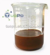 yeast extract paste with chicken flavor or beef flavor for meat products