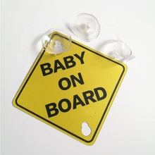 Any Size Baby on Board Sign Windshield Stickers Use Baby On Board Car Sticker