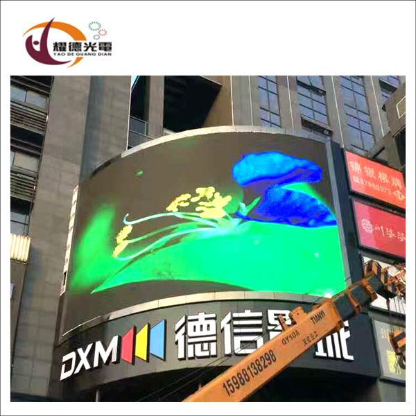 alibaba express china free xxx movies indoor videos led display