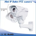 Outdoor hidden mini cctv ip bullet camera with PTZ Features