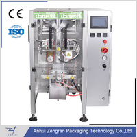 VFS320 automatic form fill seal small vertical vffs packaging machine