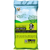Powder Bio Bacterias Fertilizer