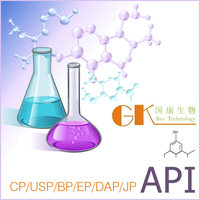 High purity raw material of Antibiotic and Antimicrobial Agents,Ofloxacin CAS No.:82419-36-1