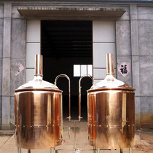 SEVEN YEARS GOLD SUPPLIER Beer Brewing Equipment micro brewery 100L, 200L, 300L, 500L, 1000L per batch