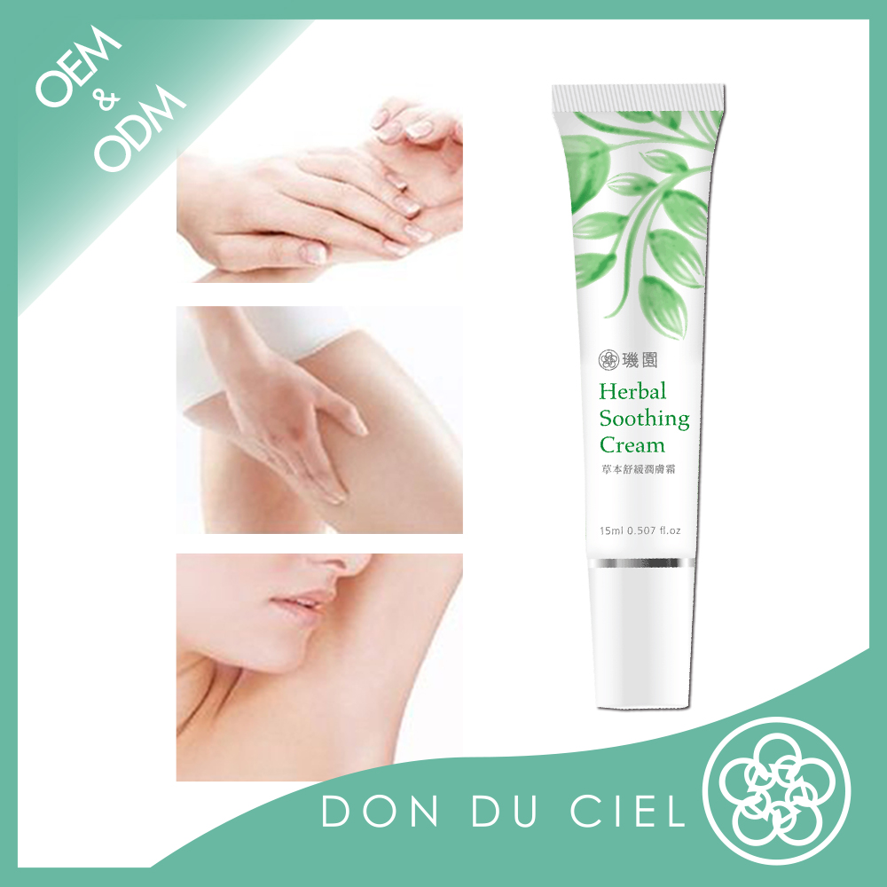 Skincare oem lotion product for hand and foot whitening cream