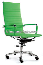 Color optional, high back green office chair /modern executive chair