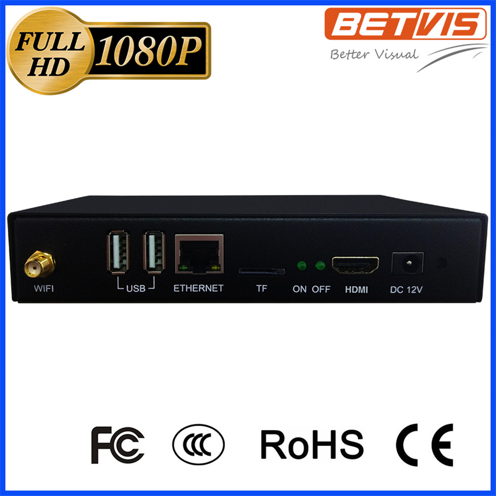 network 1080P High Definition Ad Player with free management software