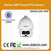 SD6AL230F-HNI Dahua 2Mp Laser IP Speed Dome Camera with 30X Optical Zoom PTZ