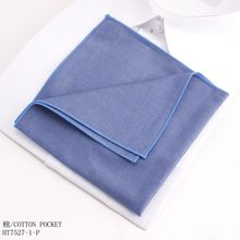 Cotton Pocket Square HT7527