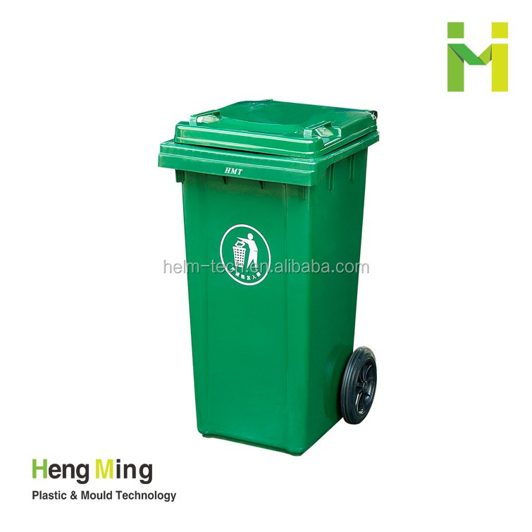 240 ltr Outdoor plastic wheelie trash bin 120ltr