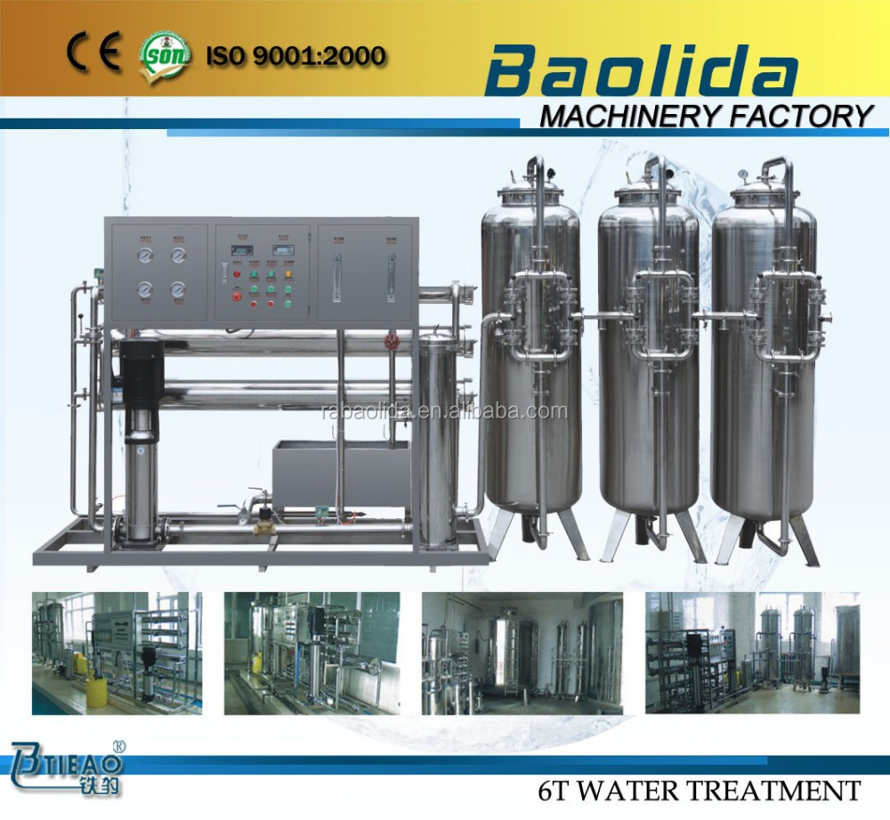 30 years manufacturer Stainless steel /FRP Reverse osmosis system ro water treatment products