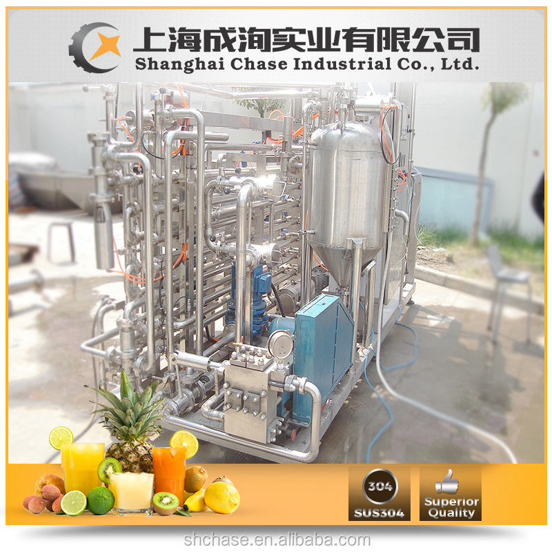 Top selling high automation new milk sterilizing machine