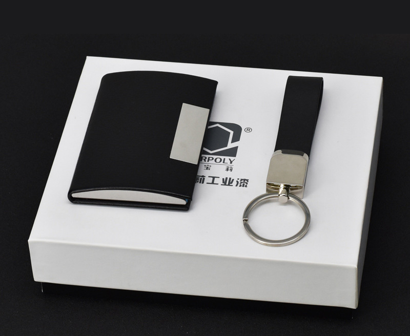 Business 2 in 1 Magnetic Leather card holder+Keychain gift set for promotion