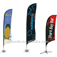 beach promotional