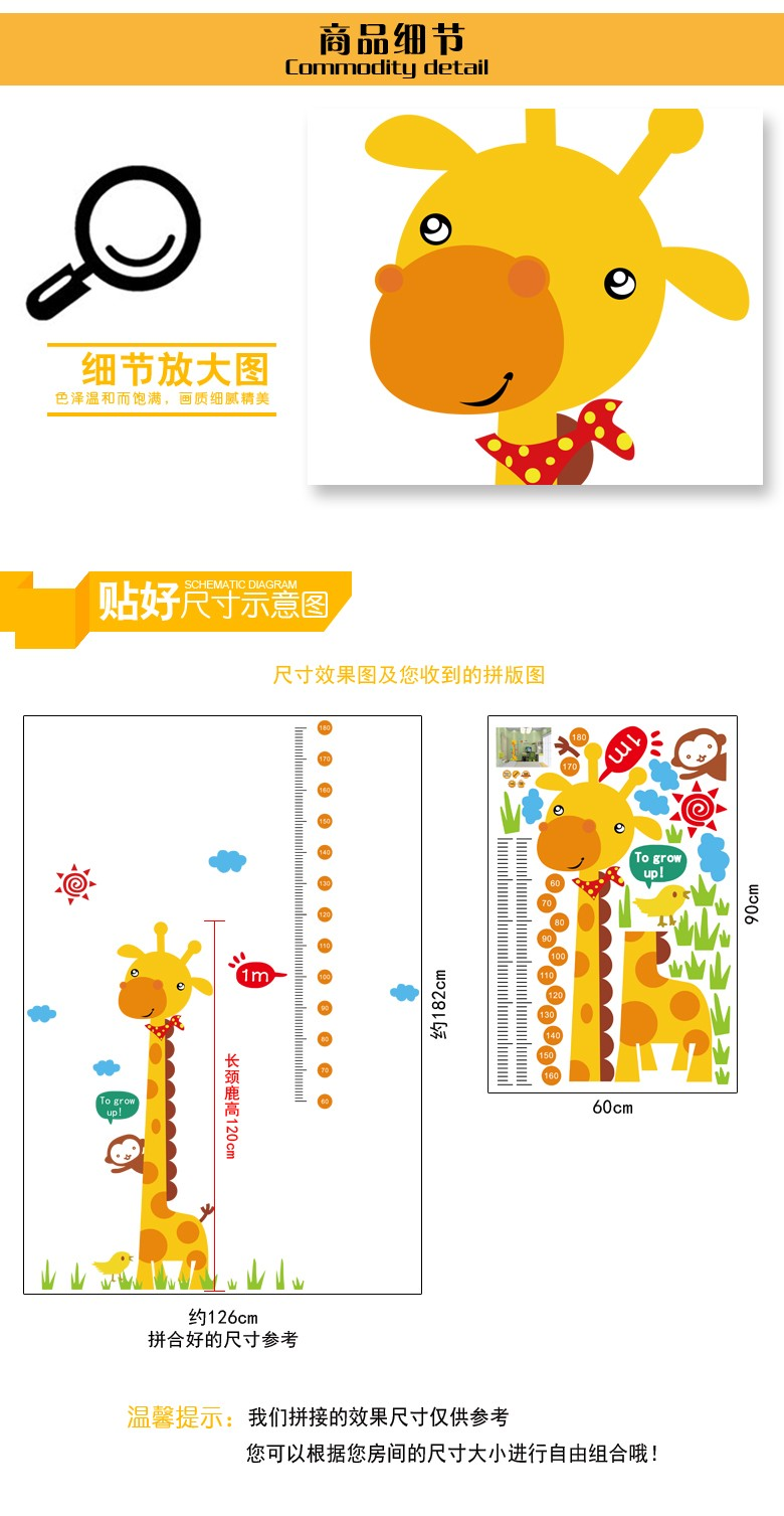 ALFOREVER To grow up carton height giraffe kids decals for home decoration