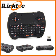 High quality mini backlit wireless keyboard for google chromecast with air mouse, touchpad, voice chat