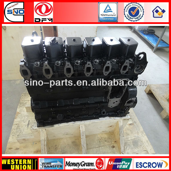 trucks cylinder block DCEC 6BT5.9 cummins 6BT long block