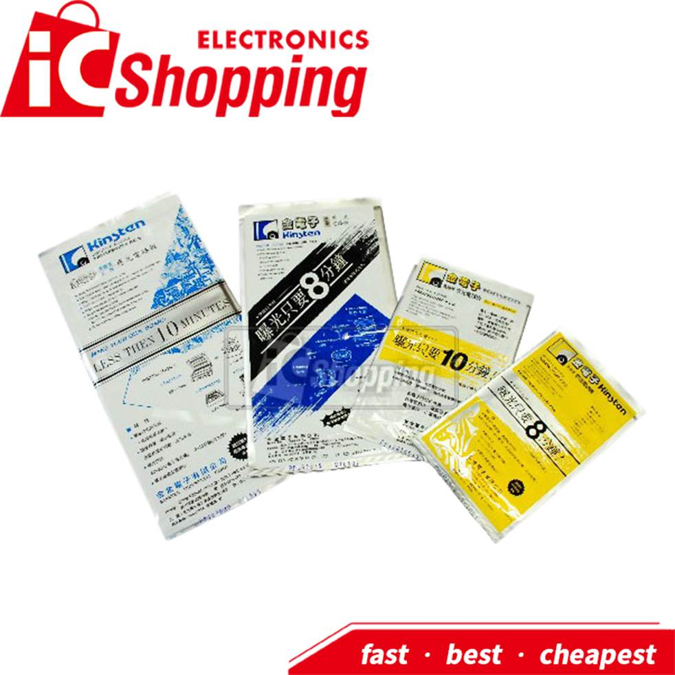 ICShopping Board kinsten Positive Acting Presensitized pcb