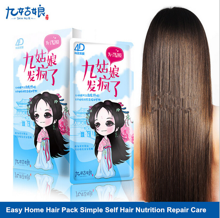 Hot Sale Salon Hair Care Products Pack Easy Simple Home Self Hair Nutrition Repair Care Quality Best Than Kocostar
