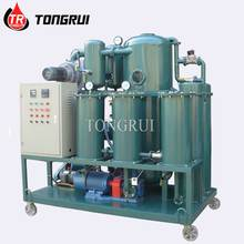 Vacuum System Transformer Oil Dehydration Filtration in China